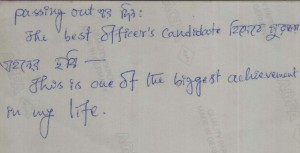 Best Officer's Candidate