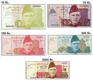 pakistani-currency2