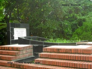SM Sultan Memorial+Narail+02